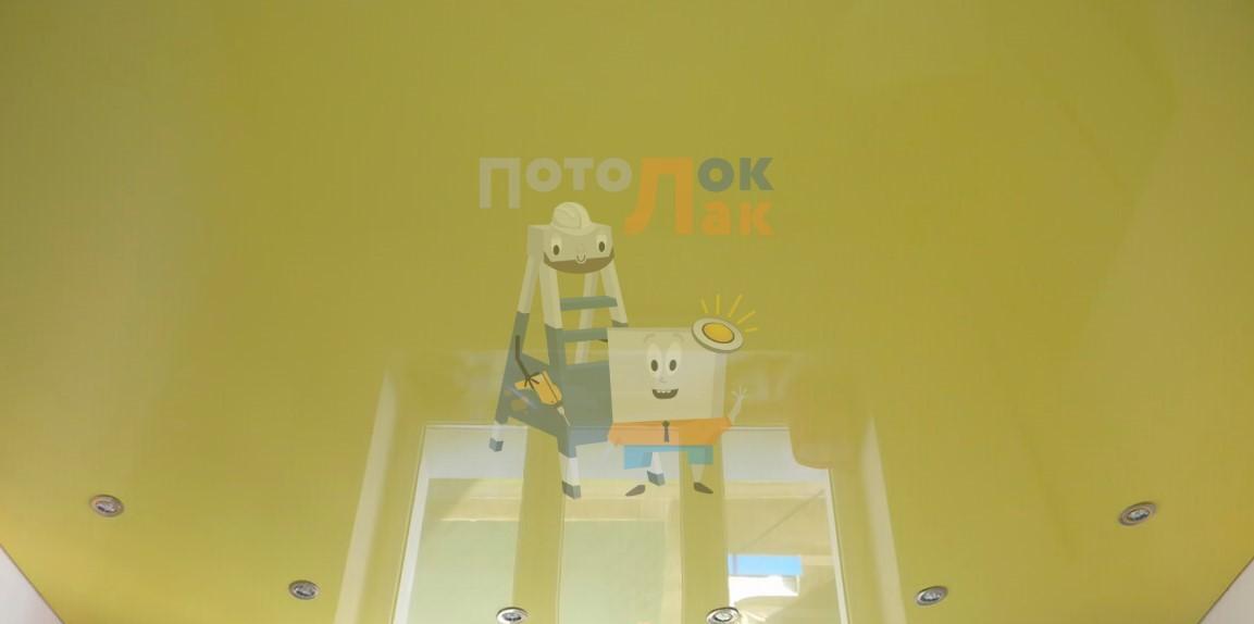 Натяжные потолки желтые в Абакане фото 8